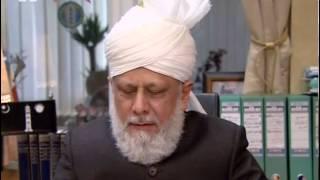 Special Message by Hazrat Khalifatul Masih V on 23rd March 2014 (Arabic)
