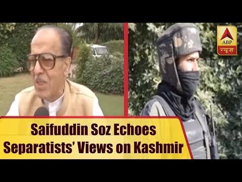 Veteran Congress Leader Saifuddin Soz Echoes Separatists' Views on Kashmir | ABP News