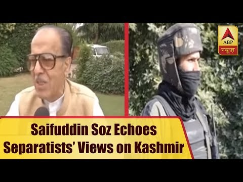 Veteran Congress Leader Saifuddin Soz Echoes Separatists' Views on Kashmir | ABP News
