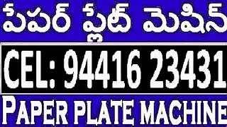 Ph:944 16 234 31,PAPER plate MAKING Machine,Hydraulic paper plate machine video, CALL 9441623431,