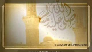 Zindagi Baksh - Urdu Poem