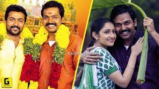 Kadai Kutty Singam Gets Vice President's Appreciation | Karthi | Suriya | Sayeesha | Priya