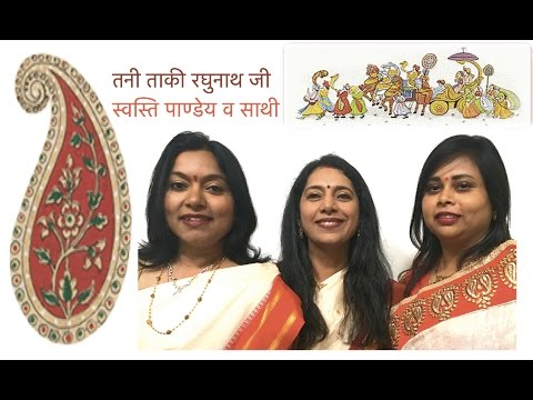 Ram Vivah Bhojpuri Song USA| Tani Dekhi Raghunath ji | तनी देखीं रघुनाथ जी | Swasti Pandey