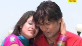 Chhore Apna Man Samjha leaMisscall Raju Punjabi,Hina Sen Haryanvi Love Songs Chetak Cassettes