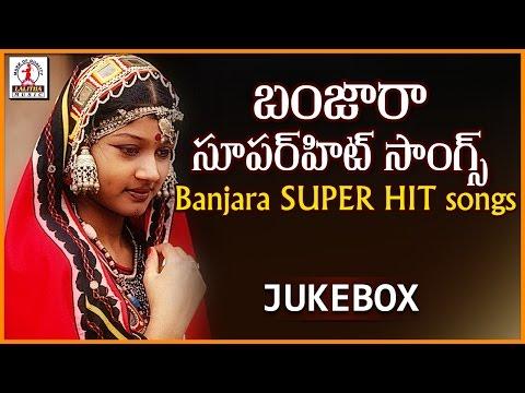 Banjara Special Folk Songs Jukebox | Lambadi Folk Songs | Music Box | Lalitha Audios And Videos
