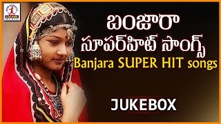 Banjara Special Folk Songs Jukebox | Lambadi Folk Songs | Music Box | Lalitha Audios And Videos