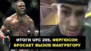 ВУДЛИ ЗАЩИЩАЕТ ТИТУЛ ЧЕМПИОНА UFC, ФЕРГЮСОН БРОСАЕТ ВЫЗОВ КОНОРУ МАКГРЕГОРУ