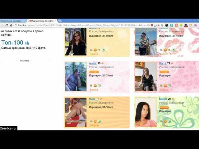 vip мамба: Девушки из Екатеринбурга с VIP (сейчас ОНЛАЙН)