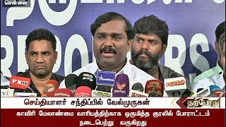 IPL will not be permitted in Chennai till Cauvery Management board is formed - Velmurugan #IPL2018