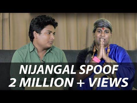 Nijangal Show Spoof | Chinnamma special | Troll | Madras Central