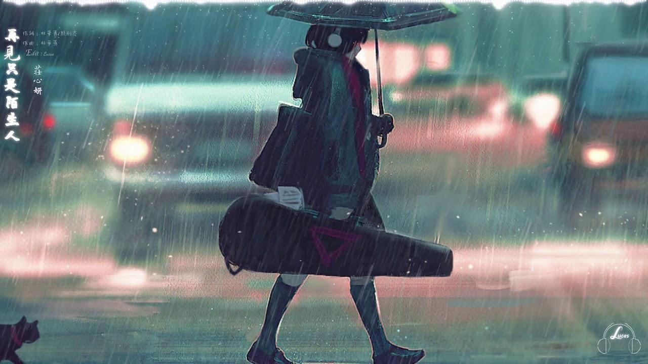 再見只是陌生人/莊心妍/動態歌詞 - YouTube