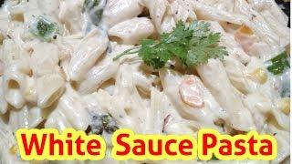 pasta recipes    white sauce pasta   cheesy white sauce pasta recipe   cook with taste