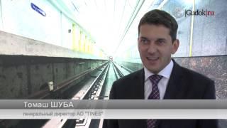 Польские гости оценивают российскую ж/д инфраструктуру