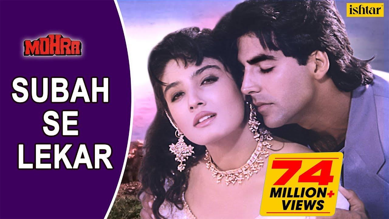 Subah Se Lekar - LYRICAL VIDEO | Mohra | Akshay Kumar, Raveena Tandon | 90's Bollywood Romantic