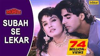 Download Subah Se Lekar - LYRICAL VIDEO | Mohra | Akshay Kumar, Raveena Tandon | 90's Bollywood Romantic Song Mp3 and Videos
