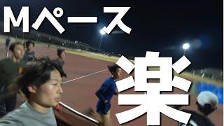 まるおマラソン特設ページ http://maruomfg.html.xdomain.jp/maruomarathon.html#