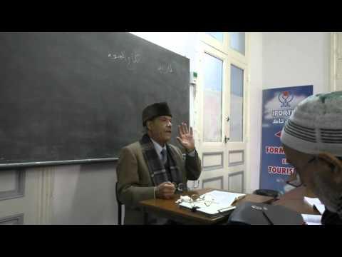 درس فقه لفضيلة الشيخ سعد الدين اللقاني 14فيفري2016