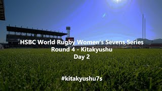 HSBC Women's World Rugby Sevens Series 2019 - Kitakyushu Day 2 (French Commentary)