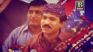 Ghulam Hussain Umrani - Majboor Dil Beqasoor Dil
