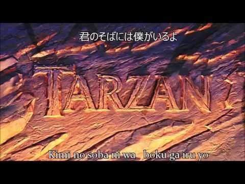 Tarzan- You'll Be in My Heart (Japanese)