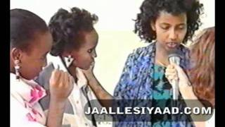 Somali Documentary - FGM - 1988