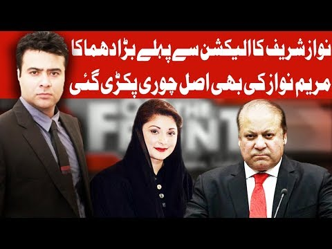 On The Front With Kamran Shahid - 2 May 2018 - Dunya News