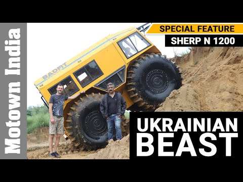 Sherp N 1200 All Terrain Vehicle | Special Feature | Motown India