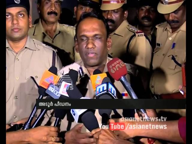 Two DYSP will be in charge for Adoor Rape Investigation | FIR 13 Dec 2015