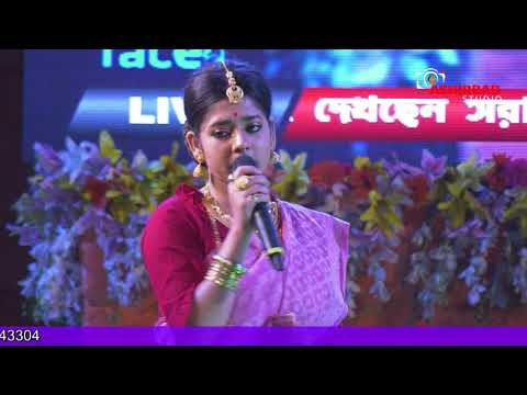 Zee Bangla Rani Rashmoni Serial Rani Live Performance