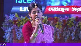 Zee Bangla Rani Rashmoni serial Rani Live Performance