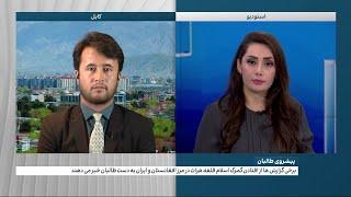 ادامه پیشروی نیروهای طالبان در افغانستان