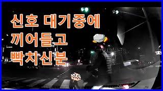 21년 5월 두번째 블랙박스 영상 (Car dash c…