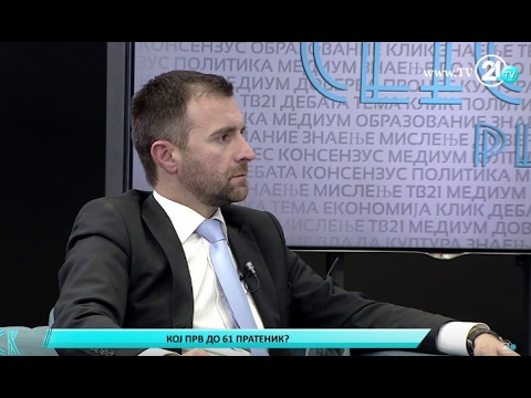 """Димовски: """"ВМРО ДПМНЕ има неофицијални преговори со ДУИ"""""""