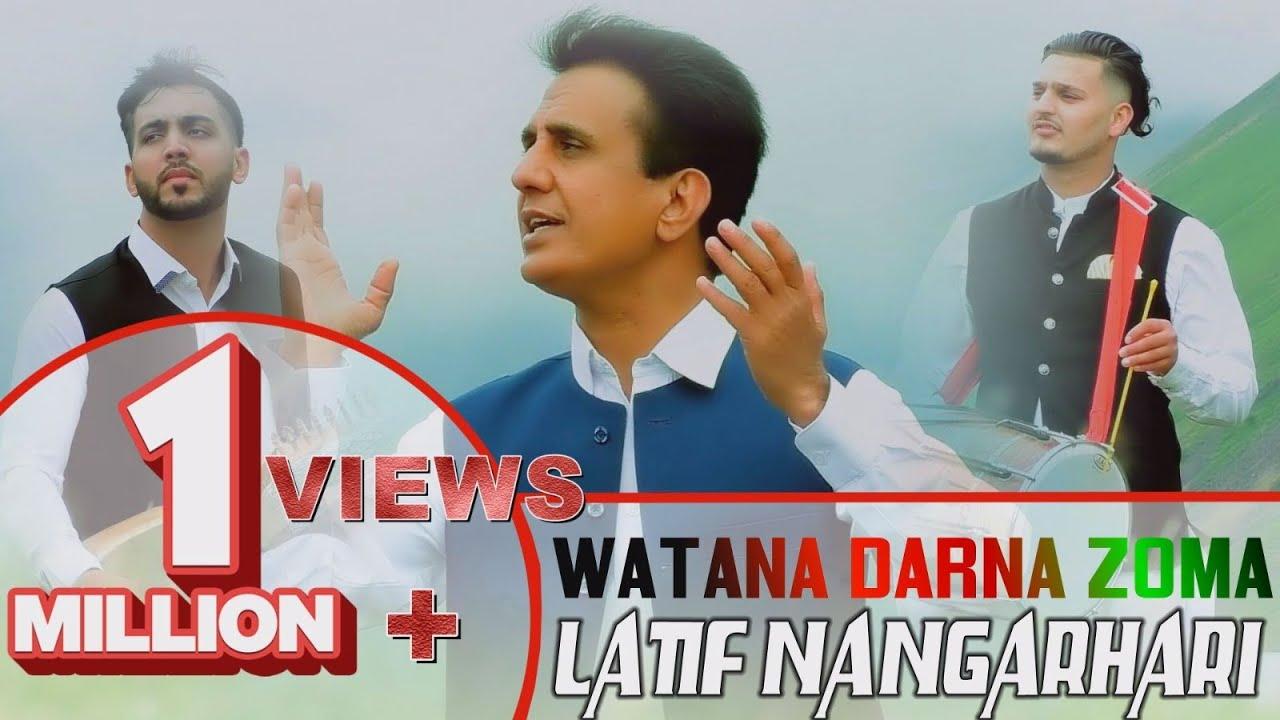 Download Watana Derna zema   pashto New Afghan Song 2020   Latif Nangarhari