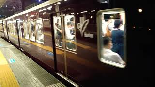 阪急7000系7023F普通宝塚行き@西宮北口駅発車