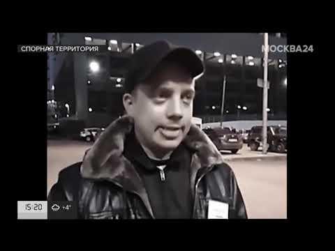 Смотреть фото Новости Москва 24. Проблемы апартаментов. новости россия москва