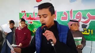إذاعة أسرة اللغة العربية بمدارس الرواد بريدة تحت إشراف أ / محمد أحمد شلغم