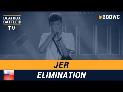 JER from Taiwan - Men Elimination - 5th Beatbox Battle World Championship