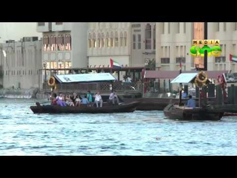 RTA opens Al Jaddaf Marine Transport Station