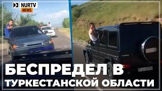 Студенты устроили беспредел на трассе в Туркестанской области