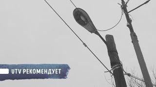 Макулатура/UTV рекомендует