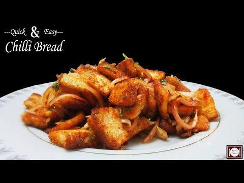 Chilli Bread Recipe In Hindi | Quick & Easy Snack Recipe | Bread Snack Recipe