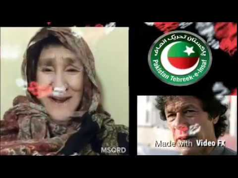 Pinky Peerni First Interview With Pti Youth