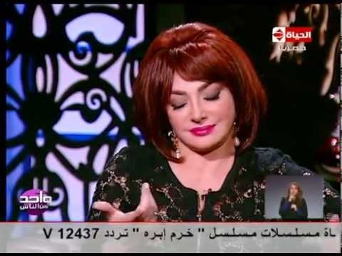 واحد من الناس - الفنانة نبيلة عبيد