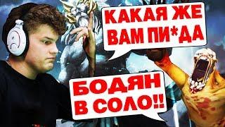 ОН ГЕНИЙ ЗЕВСА!! ОНИ ЛИВНУЛИ, УВИДЕВ СОЛЯРУ АЙСБЕРГА!!