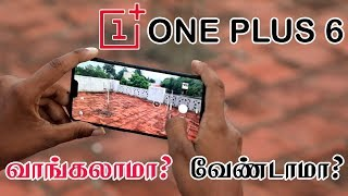 Oneplus 6 Unboxing & Review in Tamil