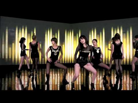 Alone Meets Expectation - Sistar meets Girl's Day Mash Up