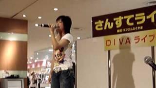 2008年10月19日 福山サンステライブ.