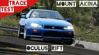 Track Test (Hotlap) at Mount Akina Downhill with the Nissan Skyline...