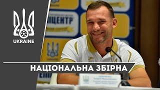FRIENDLY MATCH UKRAINE ESTONIA Прес конференція Андрія Шевченка
